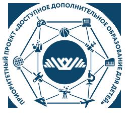 координатором регионального  проекта «Фабрика миров»